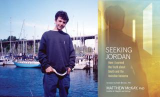 Coming in March 2016: Seeking Jordan